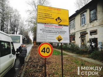 Ремонтировать улицы Тагильскую и Кирова в этом году за 17 млн рублей будет «Капиталстрой»