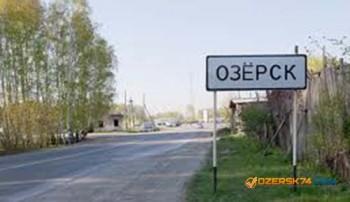 В Челябинской области из-за коронавируса закрыли въезд в три ЗАТО