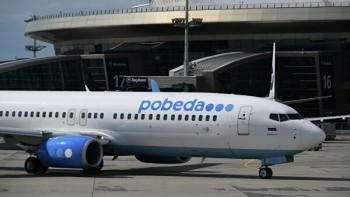 Пять российских авиакомпаний прекратили полёты
