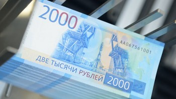 В Нижегородской области накрыли цех фальшивомонетчиков, выпустивших купюры на сумму 1 млрд рублей