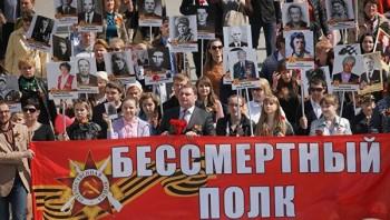 Организаторы «Бессмертного полка» призвали невыходить нашествие 9Мая