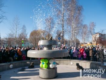 На обслуживание городских фонтанов в Нижнем Тагиле за 2 года потратят 12,2 млн рублей