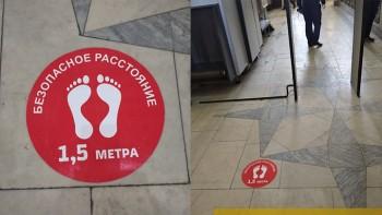 В регионах России начали штрафовать за несоблюдение социальной дистанции
