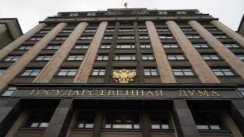 Госдума разрешила заместителям губернаторов идепутатам заксобраний регионов заниматься бизнесом