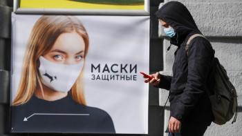 В Свердловской области могут ввести систему электронного контроля передвижения граждан