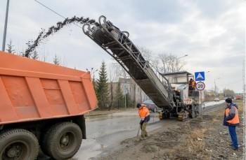 В Нижнем Тагиле начался ремонт улиц в рамках нацпроекта «Безопасные и качественные дороги»