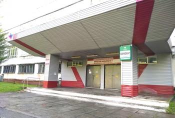 ЦГБ № 1 Нижнего Тагила перепрофилируют для госпитализации больных ОРВИ и пневмонией