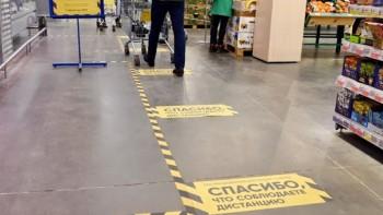 В Москве магазины с начала недели оштрафовали на 21 миллион рублей за нарушение дистанции