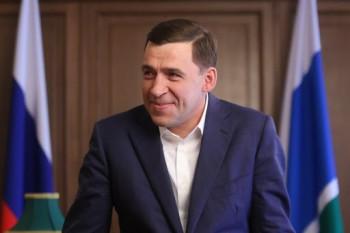 Куйвашев: Режим самоизоляции в Свердловской области будет действовать бессрочно