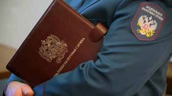 ФНС предложила вносить доходы россиян в единый реестр