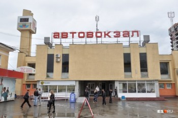 В Свердловской области из-за пандемии отменили рейсы до Ивделя