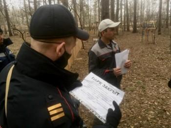 В Екатеринбурге за выходные поймали 104 нарушителя режима самоизоляции