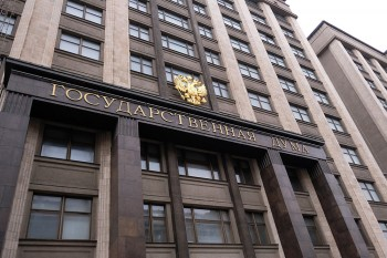 Госдума непланирует объявлять амнистию к75-летию Победы