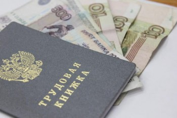Потерявшие работу жители Свердловской области пожаловались, что не могут получить обещанное президентом пособие по безработице в полном объёме