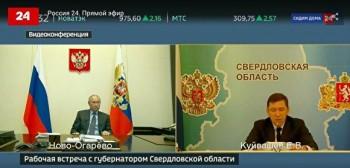 Губернатор Куйвашев попросил у Путина 124 млн рублей на ремонт дорог в Нижнем Тагиле