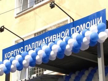 В Екатеринбурге перепрофилируют в инфекционную больницу единственный в городе хоспис