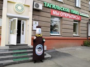 «Тагильское пиво» попросило снять ограничения на продажу слабоалкогольных напитков в Свердловской области