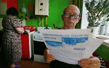 МинЖКХ прокомментировало отсрочку штрафов задолги поквартплате для жителей Свердловской области