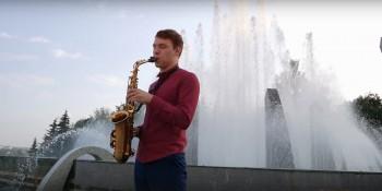 Изолированные в Тагиле. Саксофонист Евгений Шмаков рассказал о том, как умудряется репетировать рядом с суровыми соседями и готовится к собственной свадьбе