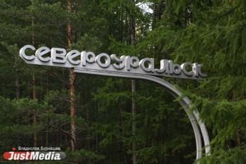 Власти Североуральска попросили губернатора ограничить въезд вгород из-за пандемии коронавируса
