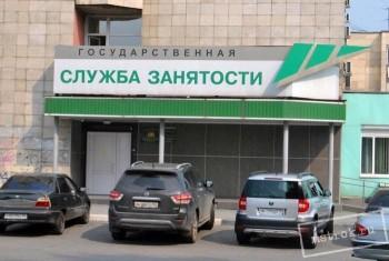 Из-за бюрократии жители Нижнего Тагила не могут встать на учёт в Центр занятости и получить пособия по безработице