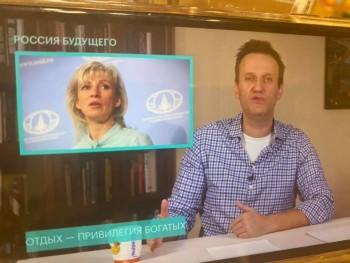 Онлайн-дебаты между Марией Захаровой иАлексеем Навальным пройдут 1мая на YouTube-канале оппозиционера