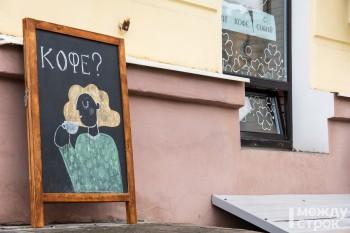 Центр «Мой бизнес» поможет предпринимателям запустить в одном из самых популярных мест Нижнего Тагила кофемобиль