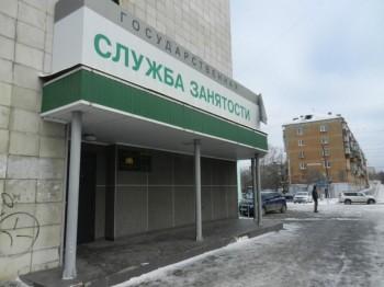 Центры занятости Нижнего Тагила и Перми отказали матери-одиночке в пособии по безработице из-за бюрократии