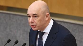 Силуанов объявил о невозможности раздать россиянам деньги изФНБ