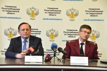 Главный санитарный врач Свердловской области заявил о неизвестности даты выхода наплато по коронавирусу