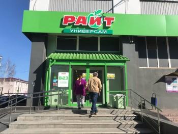 В Нижнем Тагиле закрывается сеть супермаркетов «Райт». Помещения займут магазины другого бренда