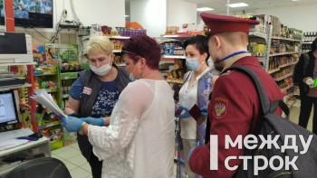 В Нижнем Тагиле Роспотребнадзор, полиция и мэрия проверяют магазины на соблюдение мер профилактики COVID-19