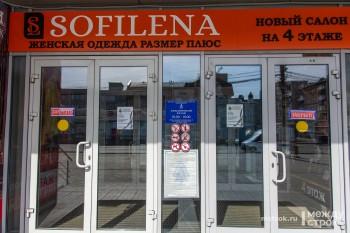 В Роспотребнадзоре рассказали, когда в России откроются магазины одежды