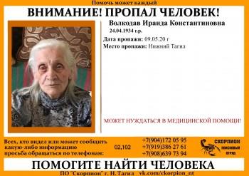 В Нижнем Тагиле пропала 86-летняя женщина