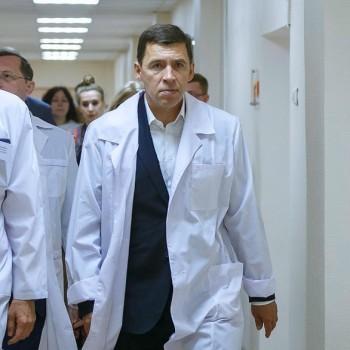 Губернатор Куйвашев объяснил низкие надбавки за лечение больных коронавирусом