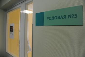 ВЕкатеринбурге из-за пациентки скоронавирусом закрыли накарантин роддом ГКБ №40
