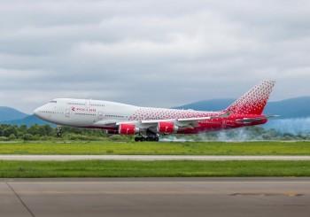 В Екатеринбурге приземлился самолёт с туристами, которые не могли улететь с Бали из-за коронавируса