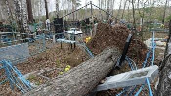 На кладбище Екатеринбурга уничтожили могилу ветерана и захоронили на этом участке других людей
