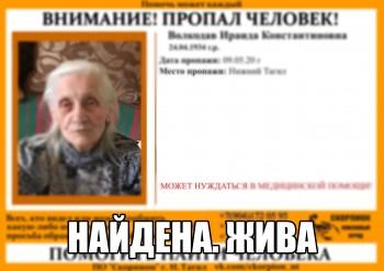 В Нижнем Тагиле нашли пропавшую 86-летнюю женщину. За три дня она дошла до Старателя