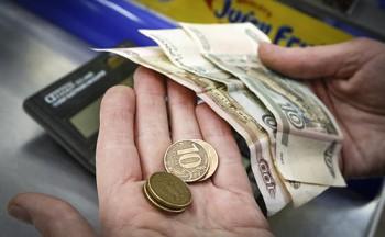 «Коммерсантъ» рассказал о прогнозируемом падении доходов россиян на 20%