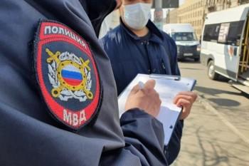 В Красноярске полиция составила протоколы о нарушении режима самоизоляции на двух пострадавших от сексуальногонасилиядевушек