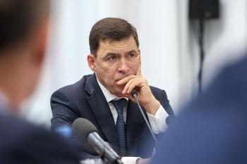Куйвашев примет решение о сроках завершения режима самоизоляции в Свердловской области 13 мая