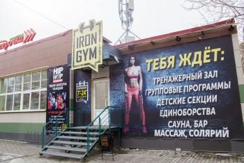 В Екатеринбурге закидали коктейлями Молотова фитнес-клуб