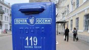 «Проект»: Кремль планирует разрешить голосование навыборах с помощью почты