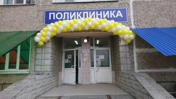 Врачи детской поликлиники из Нижнего Тагила пожаловались губернатору Евгению Куйвашеву на лишение «коронавирусной премии»