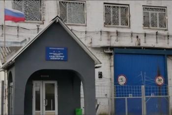 В СИЗО Нижнего Тагила в посылке с черносливом обнаружили партию наркотиков