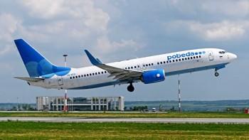 Правительство выделило 23,4 млрд рублей на поддержку российских авиакомпаний