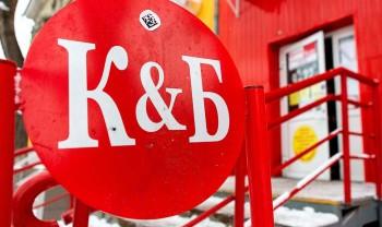 В Екатеринбурге закрыли на карантин склад сети «Красное и белое» из-за массового заболевания сотрудников коронавирусом