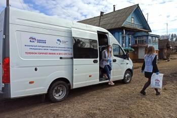 ВВоронеже волонтёр «Единой России» продала продукты, предназначенные для малоимущих