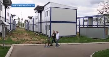 Первый канал рассказал о новых квартирах для военных в Подмосковье, внешне напоминающих строительные бытовки
